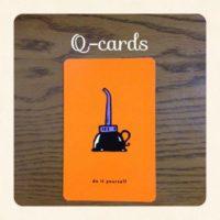 自分自身の力でやり遂げる・Qカード