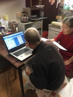 喜寿の父、パソコンにチャレンジ