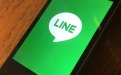 「清美の公式LINE@」について